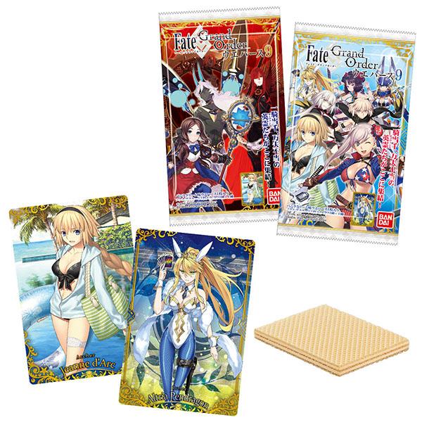 【食玩】『Fate/Grand Order ウエハース9』20個入りBOX