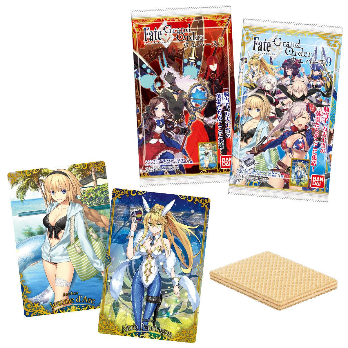 【食玩】『Fate/Grand Order ウエハース9』20個入りBOX-001