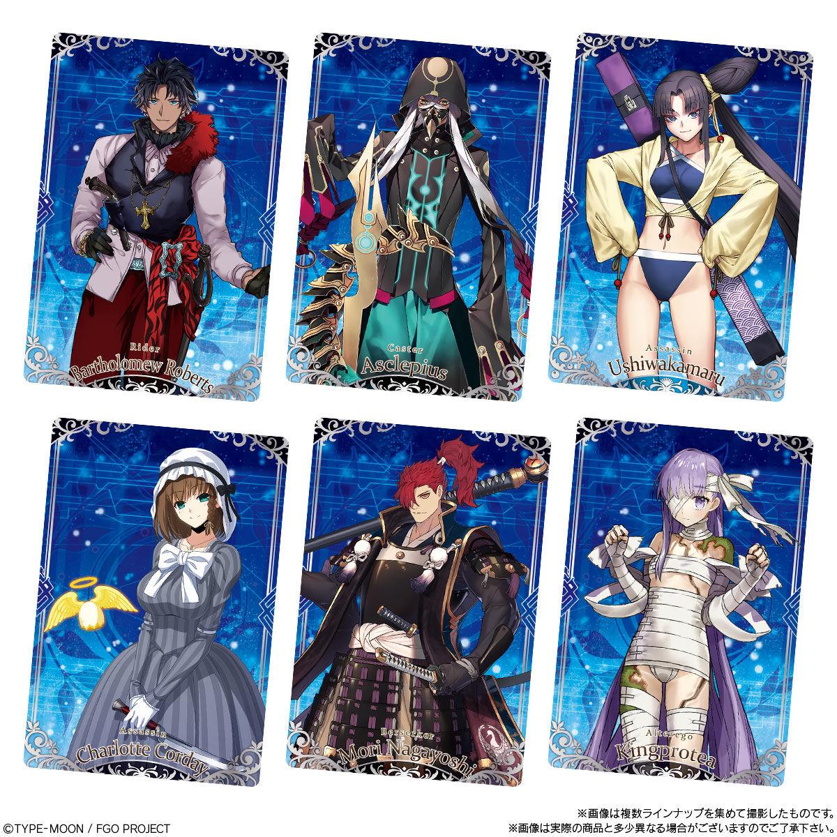 【食玩】『Fate/Grand Order ウエハース9』20個入りBOX-004
