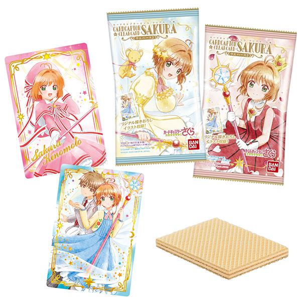 【食玩】カードキャプターさくら『クリアカード編 ウエハース2』20個入りBOX