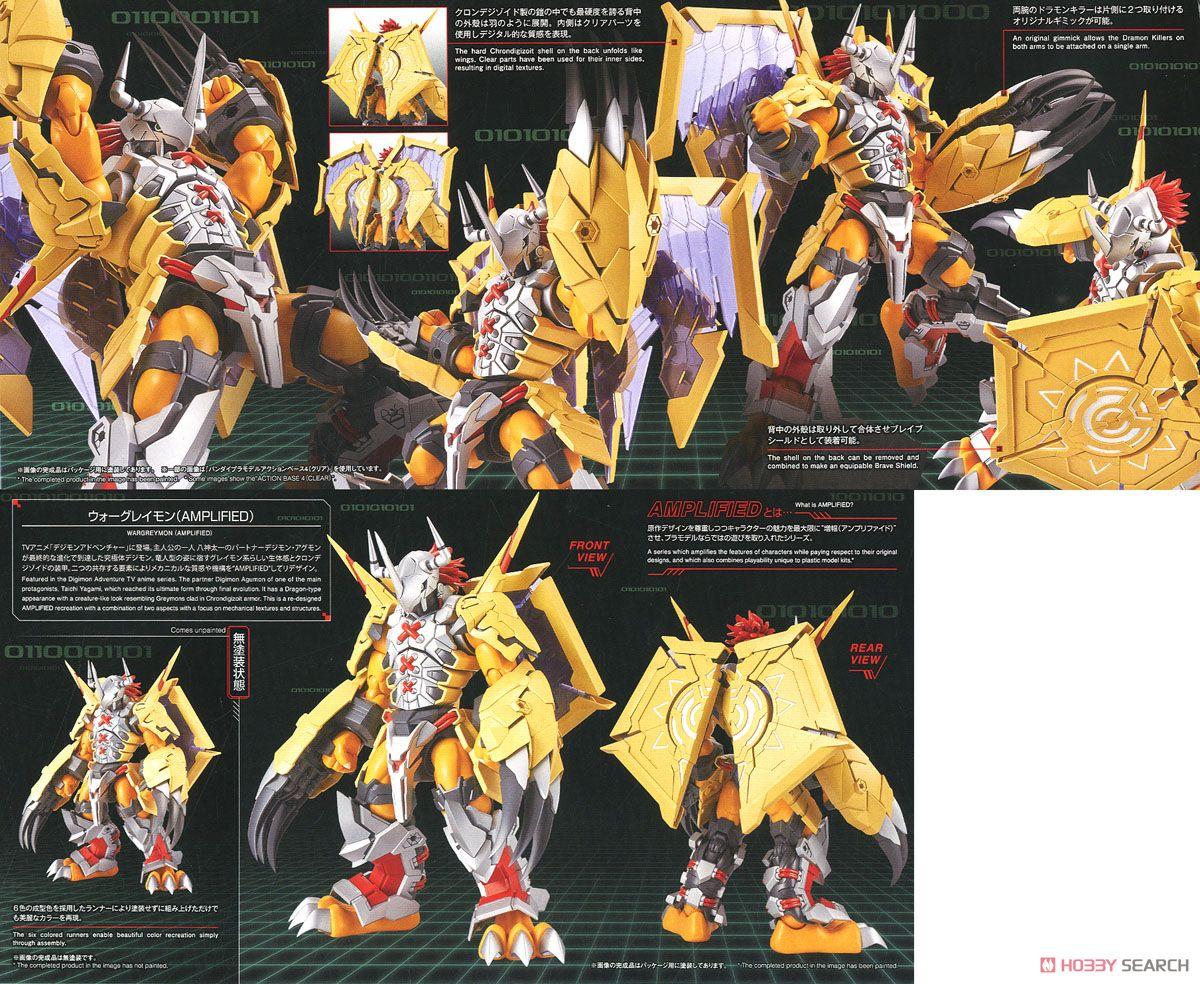 【再販】Figure-rise Standard『メタルガルルモン(AMPLIFIED)』デジモンアドベンチャー プラモデル-007