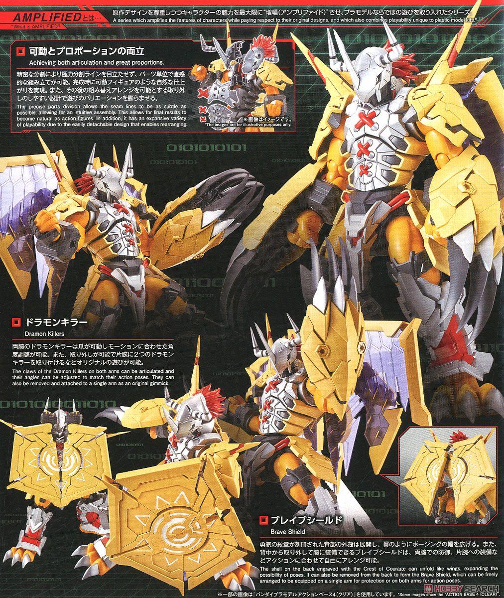 【再販】Figure-rise Standard『メタルガルルモン(AMPLIFIED)』デジモンアドベンチャー プラモデル-015
