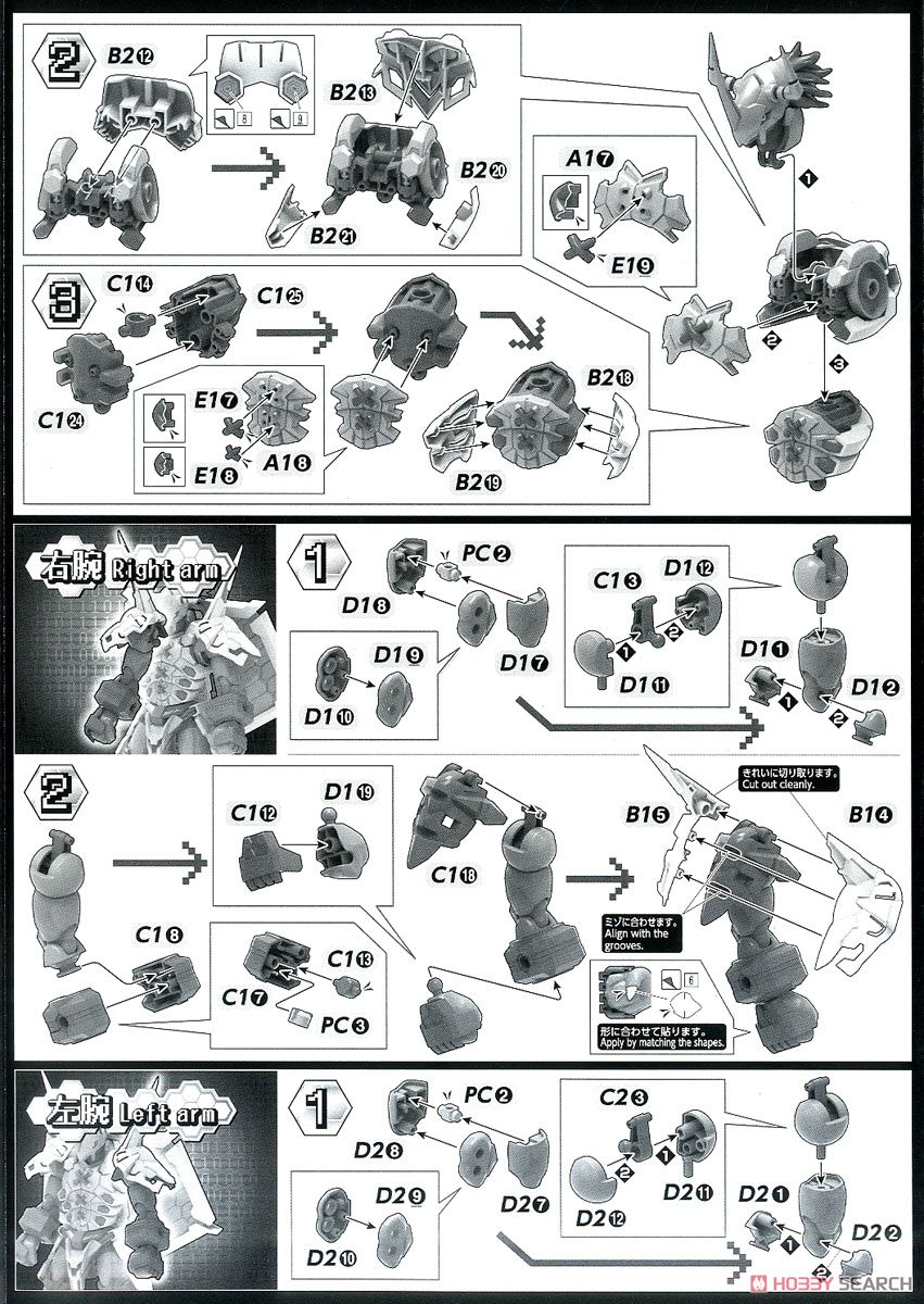 【再販】Figure-rise Standard『メタルガルルモン(AMPLIFIED)』デジモンアドベンチャー プラモデル-017