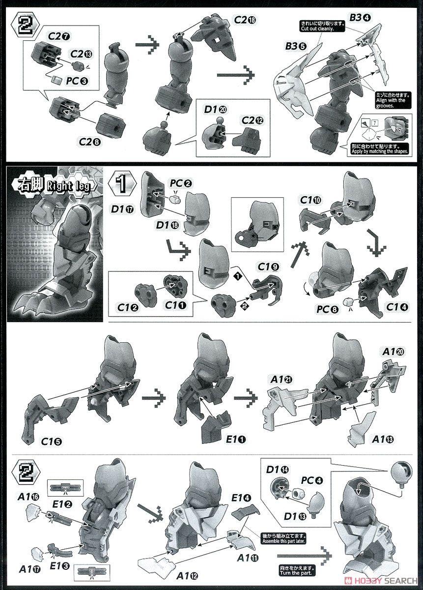 【再販】Figure-rise Standard『メタルガルルモン(AMPLIFIED)』デジモンアドベンチャー プラモデル-018