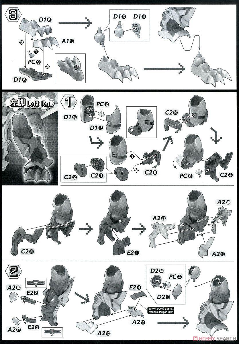 【再販】Figure-rise Standard『メタルガルルモン(AMPLIFIED)』デジモンアドベンチャー プラモデル-019
