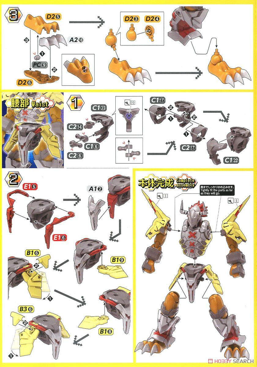 【再販】Figure-rise Standard『メタルガルルモン(AMPLIFIED)』デジモンアドベンチャー プラモデル-020