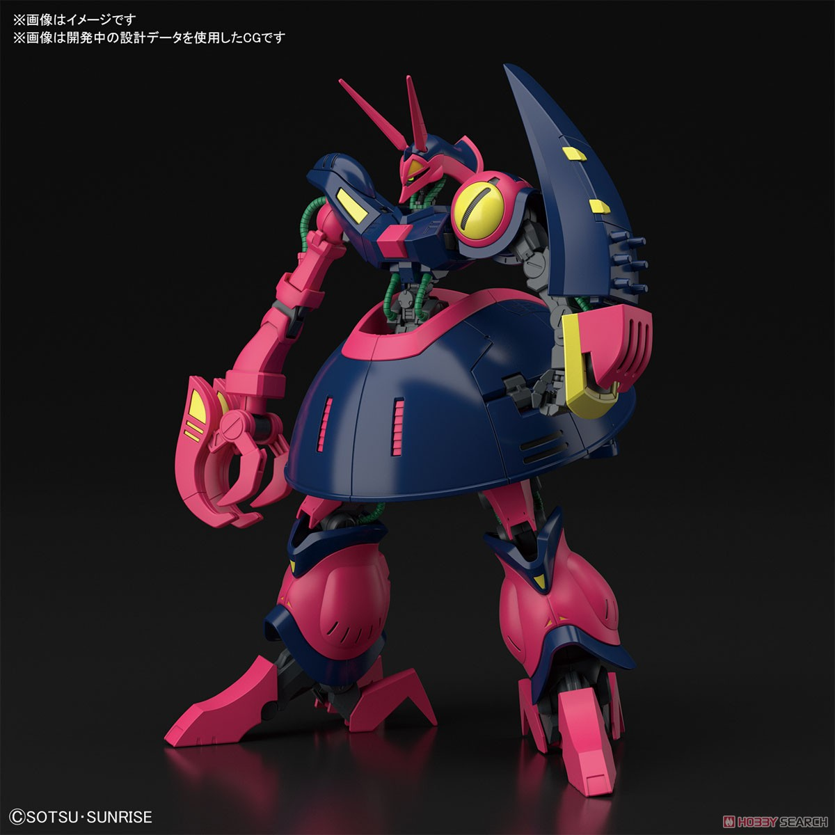 HGUC 1/144『バウンド・ドック』機動戦士Zガンダム プラモデル-011