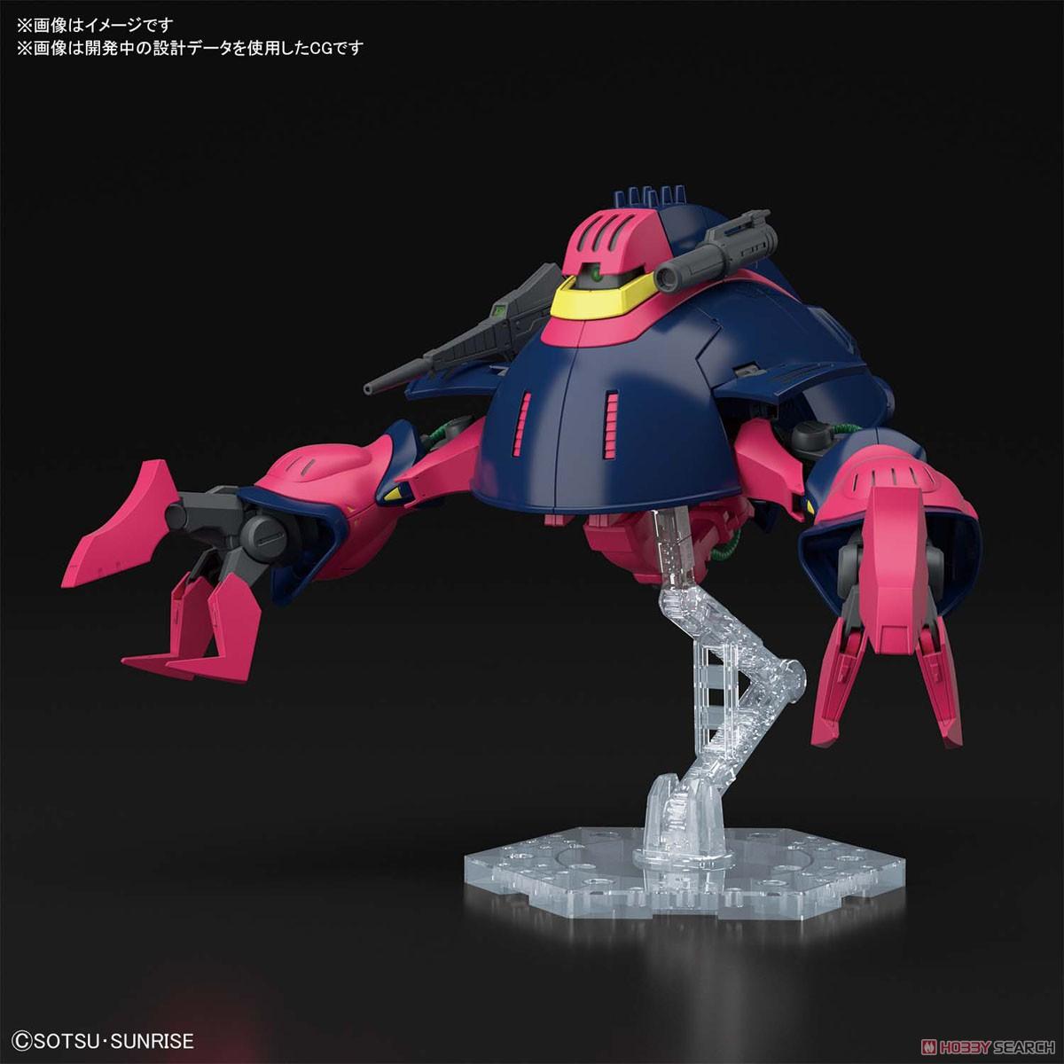 HGUC 1/144『バウンド・ドック』機動戦士Zガンダム プラモデル-013