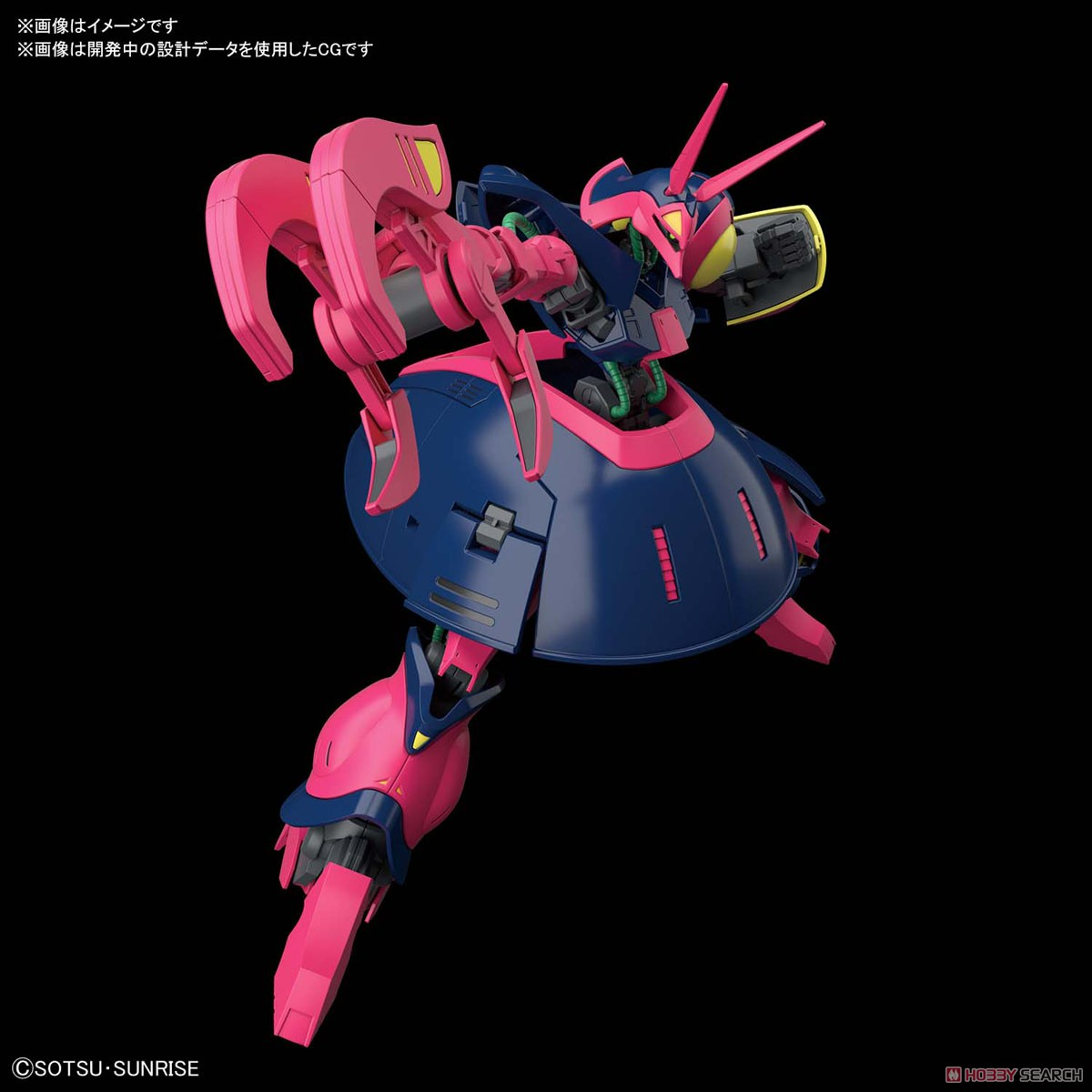 HGUC 1/144『バウンド・ドック』機動戦士Zガンダム プラモデル-014