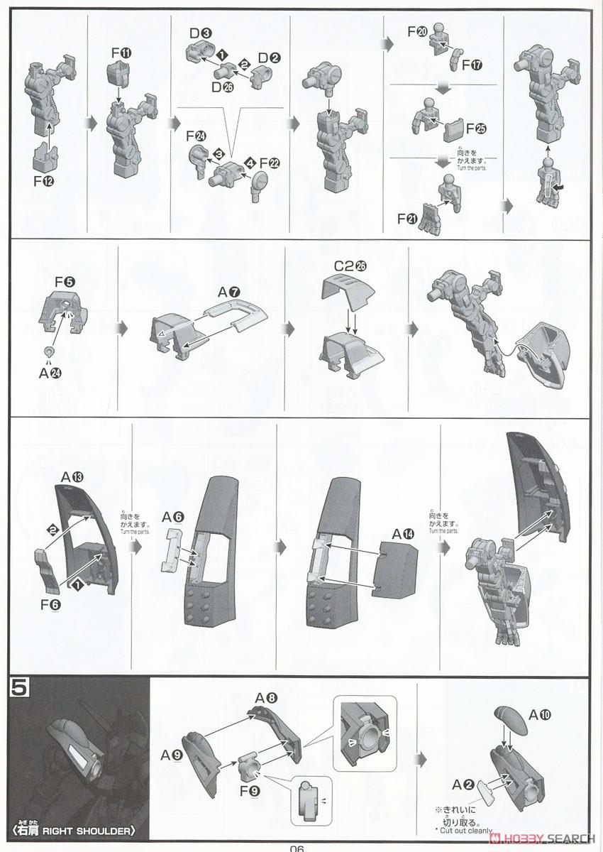 HGUC 1/144『バウンド・ドック』機動戦士Zガンダム プラモデル-028