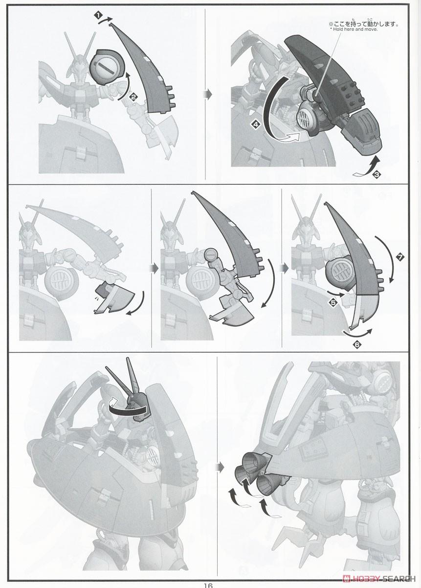 HGUC 1/144『バウンド・ドック』機動戦士Zガンダム プラモデル-034