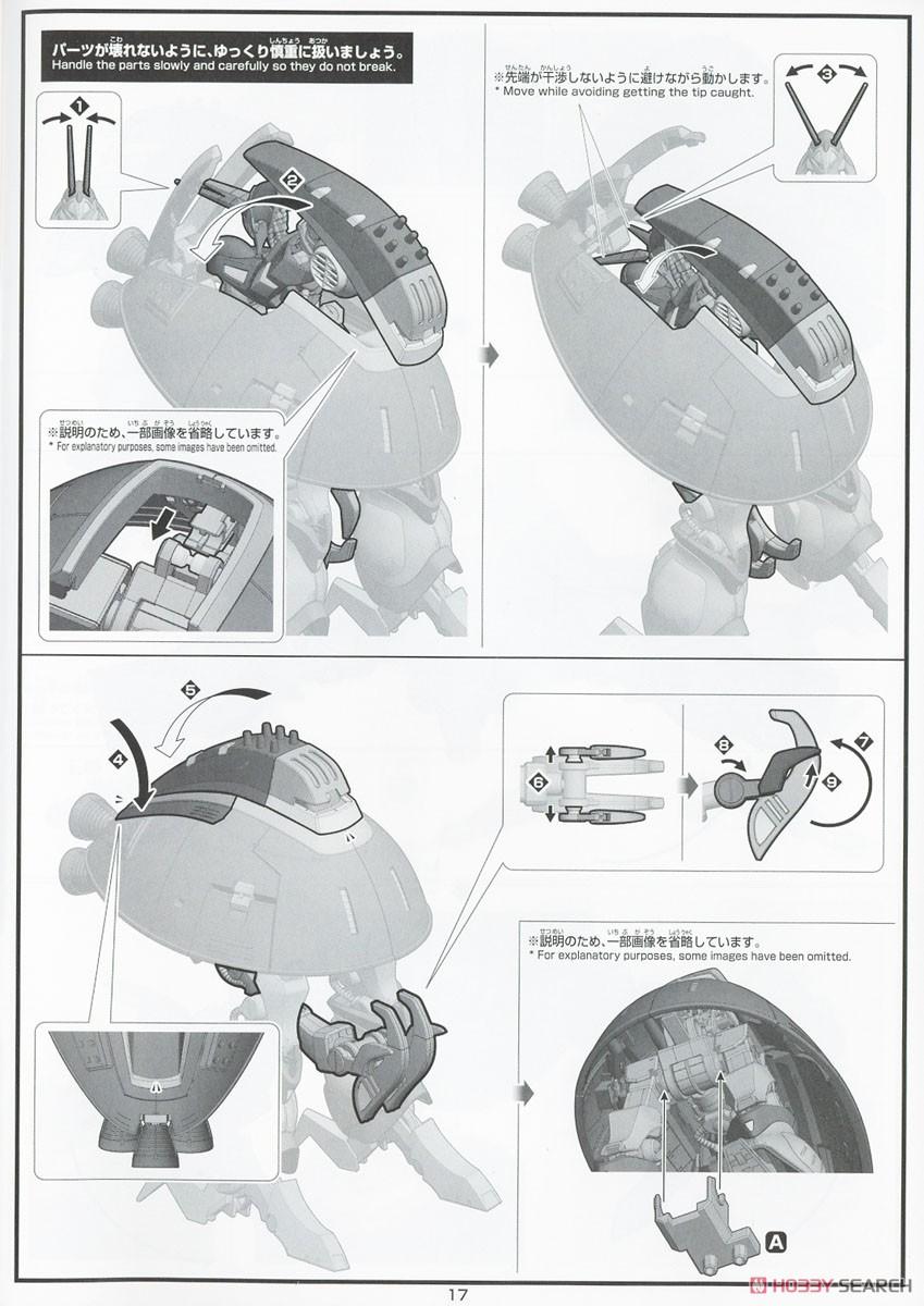 HGUC 1/144『バウンド・ドック』機動戦士Zガンダム プラモデル-035