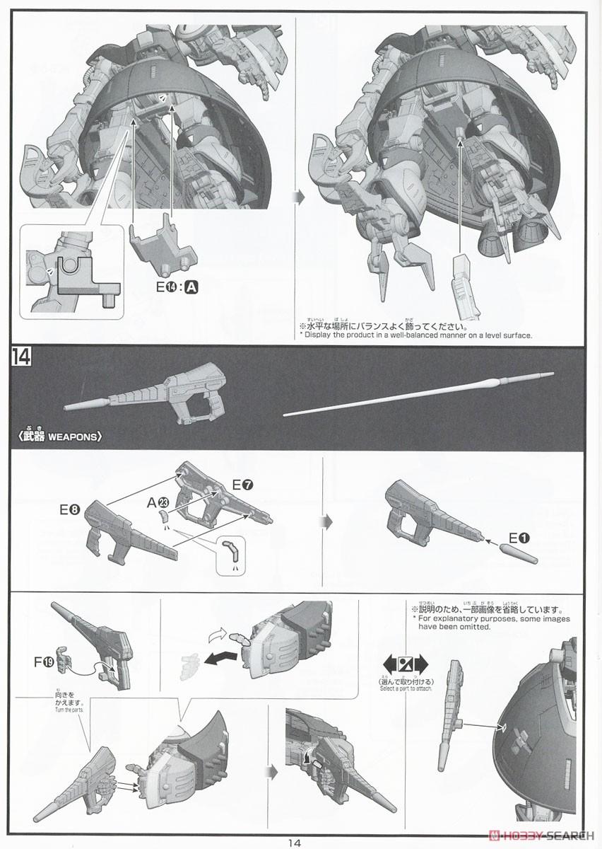 HGUC 1/144『バウンド・ドック』機動戦士Zガンダム プラモデル-036