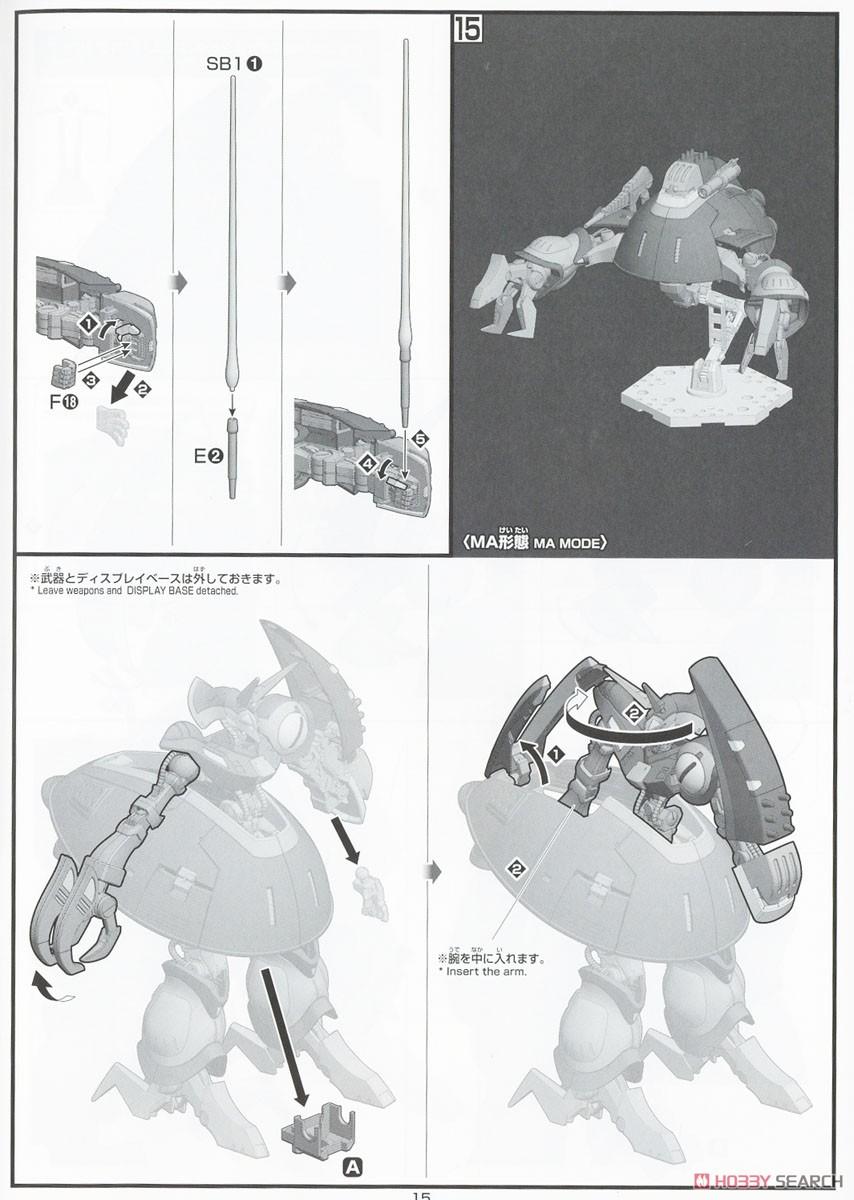 HGUC 1/144『バウンド・ドック』機動戦士Zガンダム プラモデル-037