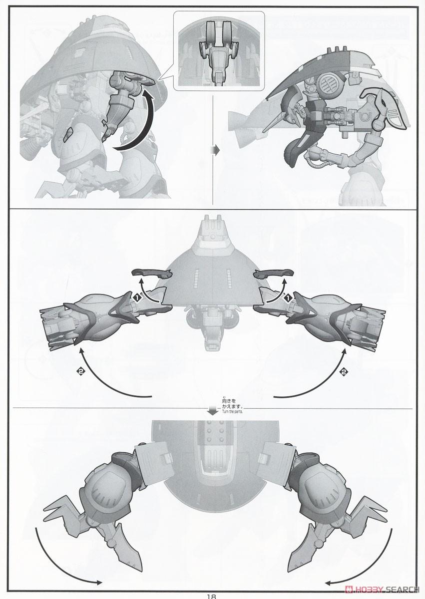 HGUC 1/144『バウンド・ドック』機動戦士Zガンダム プラモデル-038