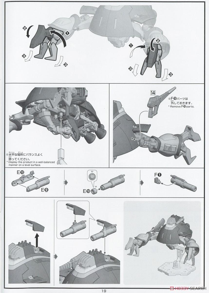 HGUC 1/144『バウンド・ドック』機動戦士Zガンダム プラモデル-039