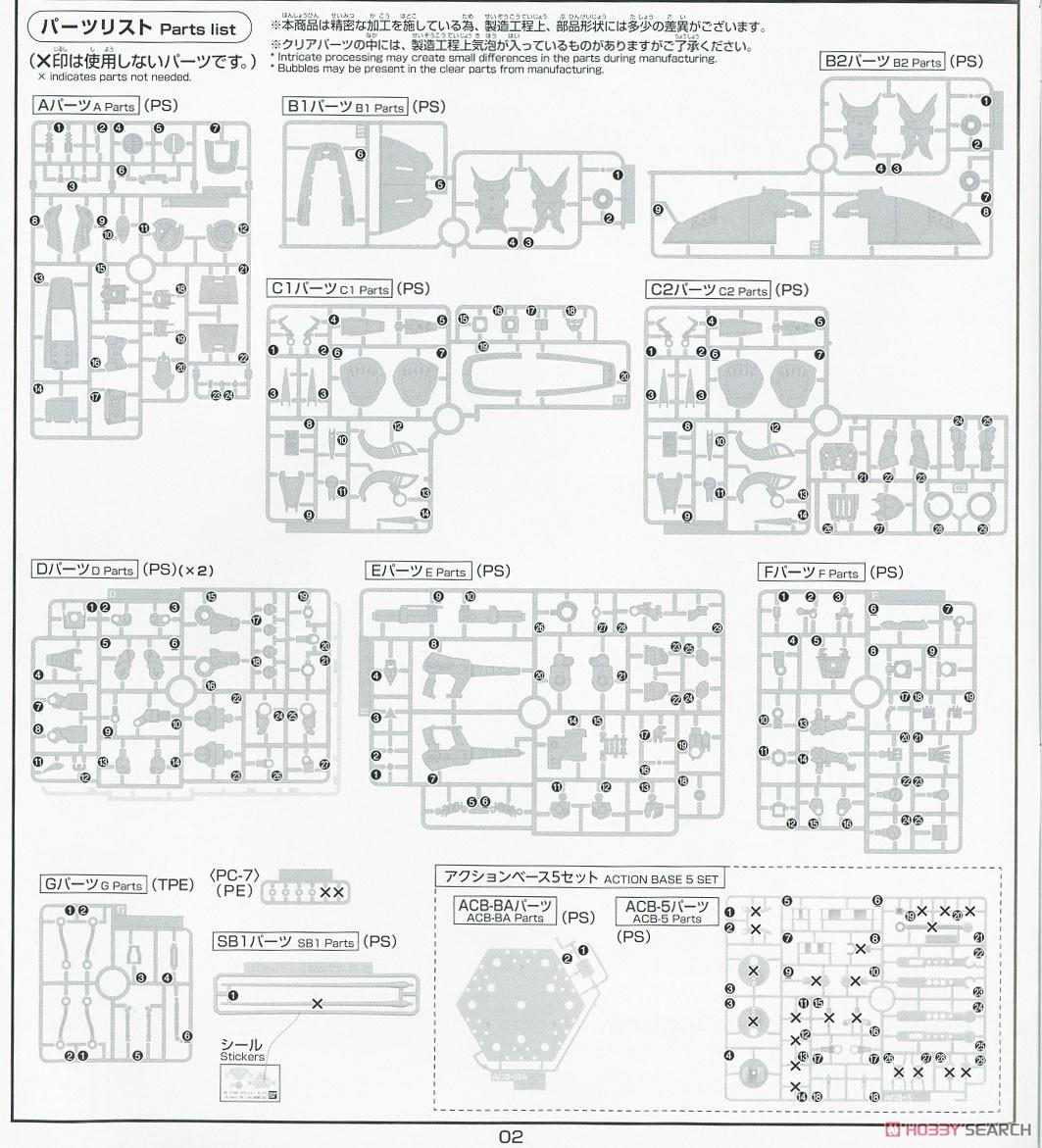 HGUC 1/144『バウンド・ドック』機動戦士Zガンダム プラモデル-040