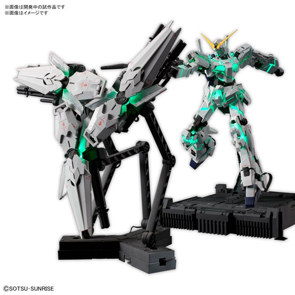 MGEX 1/100『ユニコーンガンダム Ver.Ka』ガンダムUC プラモデル