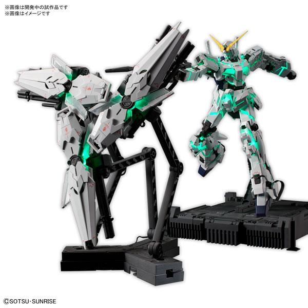 【12月再販】MGEX 1/100『ユニコーンガンダム Ver.Ka』ガンダムUC プラモデル