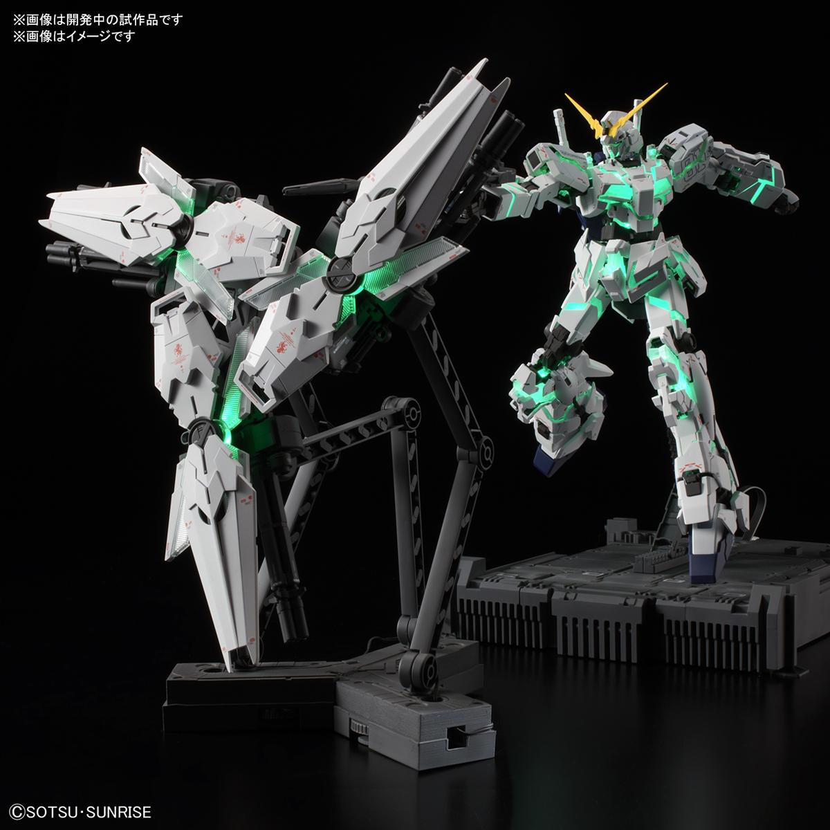 【12月再販】MGEX 1/100『ユニコーンガンダム Ver.Ka』ガンダムUC プラモデル-001
