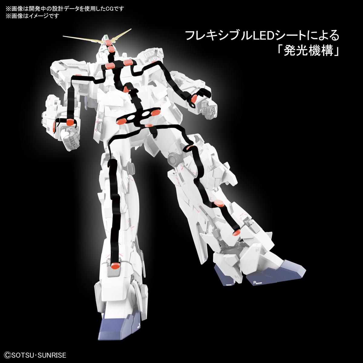 【12月再販】MGEX 1/100『ユニコーンガンダム Ver.Ka』ガンダムUC プラモデル-005