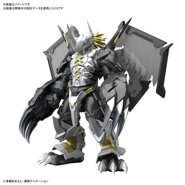 Figure-rise Standard Amplifie『ブラックウォーグレイモン』デジモンアドベンチャー プラモデル