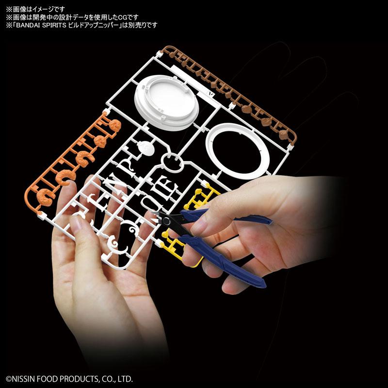 BEST HIT CHRONICLE『カップヌードル』1/1 プラモデル-013