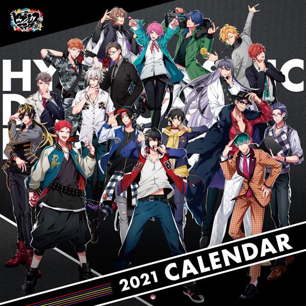 ヒプマイ『ヒプノシスマイク-Division Rap Battle- 2021年カレンダー LP盤サイズ』グッズ