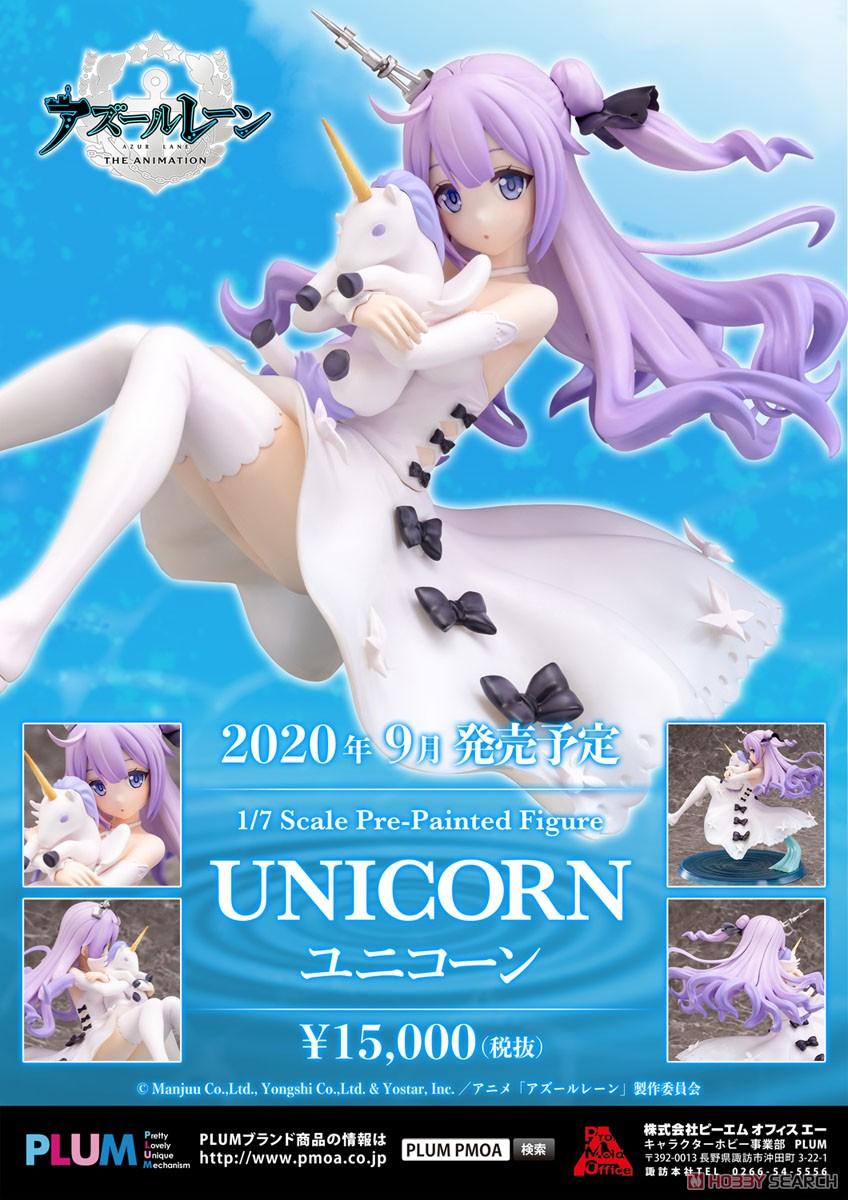 アズールレーン THE ANIMATION『ユニコーン』1/7 美少女フィギュア-013