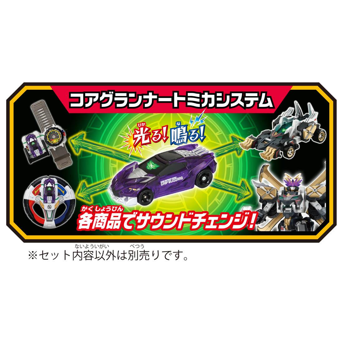 トミカ絆合体 アースグランナー『EG04 アースグランナーバッファゲータ』可変合体フィギュア-018