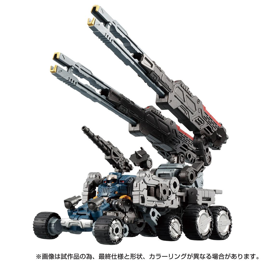 ダイアクロン『DA-55 ヴァースライザー2号』可動フィギュア-001