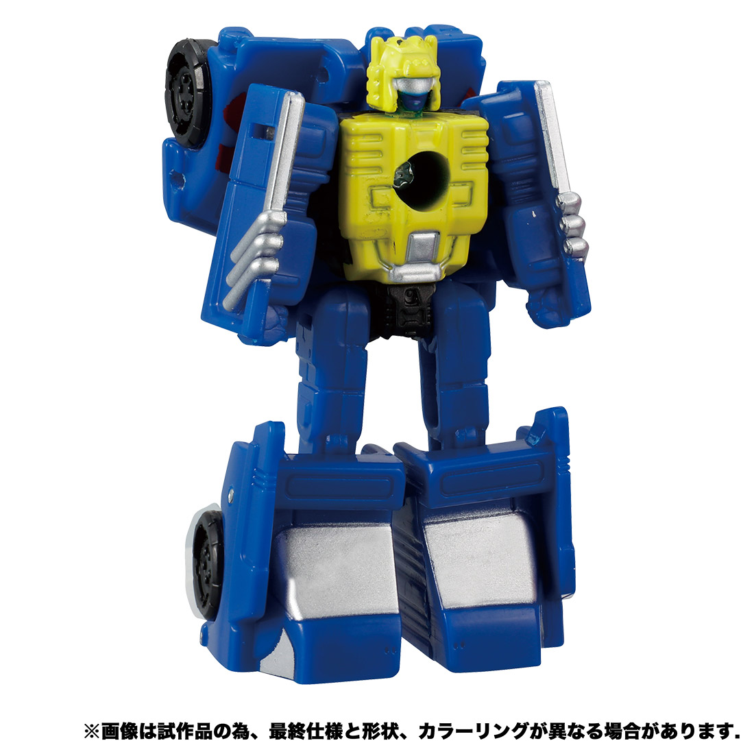 【限定販売】トランスフォーマー アースライズ『ER EX-10 スナップドラゴン』可変可動フィギュア-008