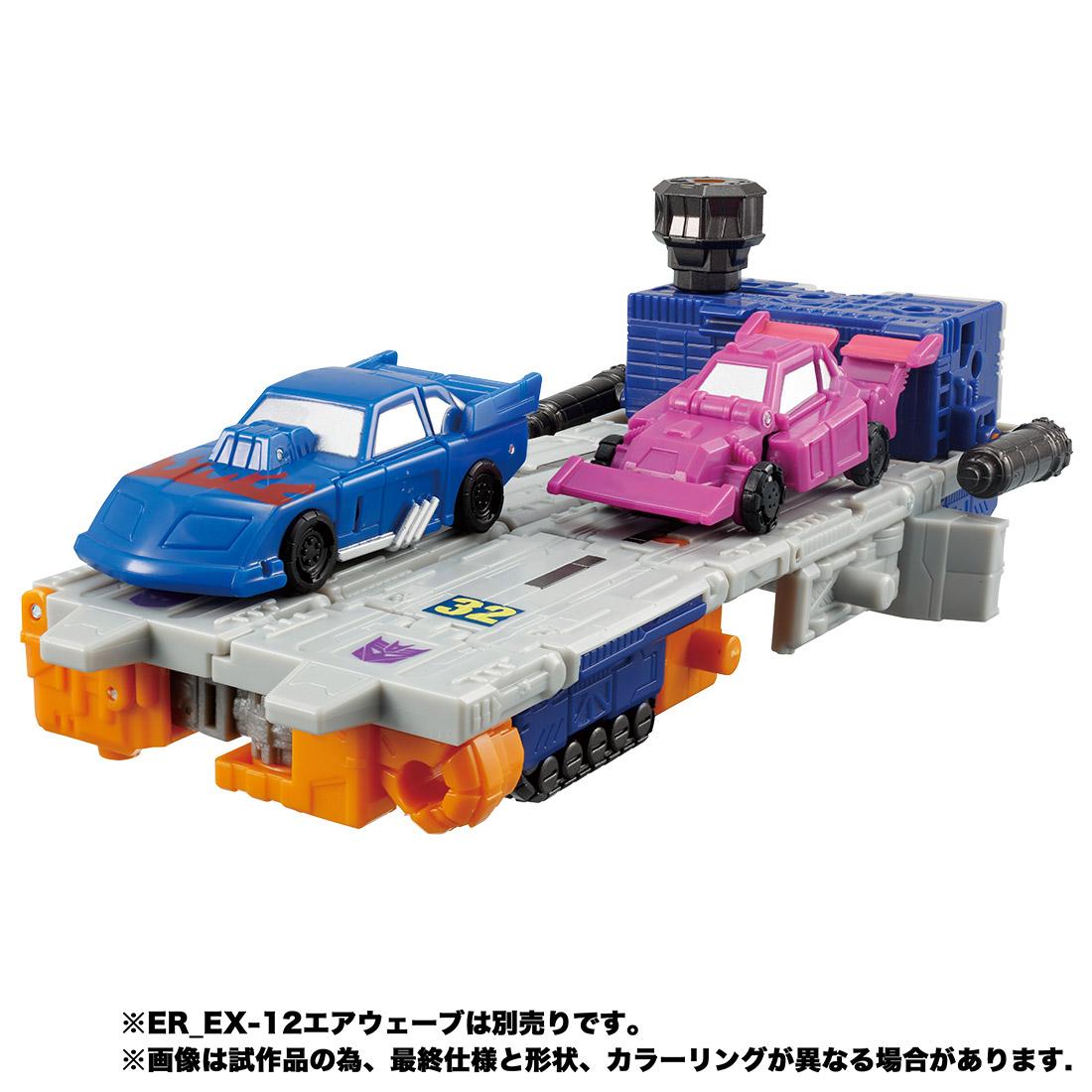 【限定販売】トランスフォーマー アースライズ『ER EX-10 スナップドラゴン』可変可動フィギュア-014
