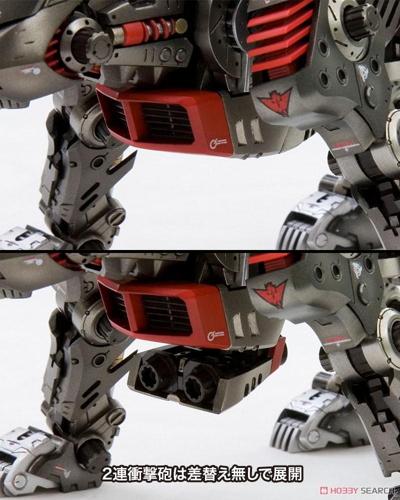 【再販】HMM『EZ-035 ライトニングサイクス マーキングプラスVer.』ゾイド 1/72 プラモデル-015