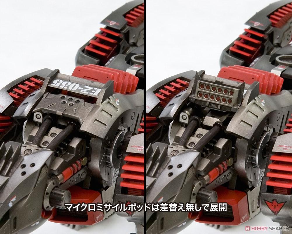 【再販】HMM『EZ-035 ライトニングサイクス マーキングプラスVer.』ゾイド 1/72 プラモデル-016