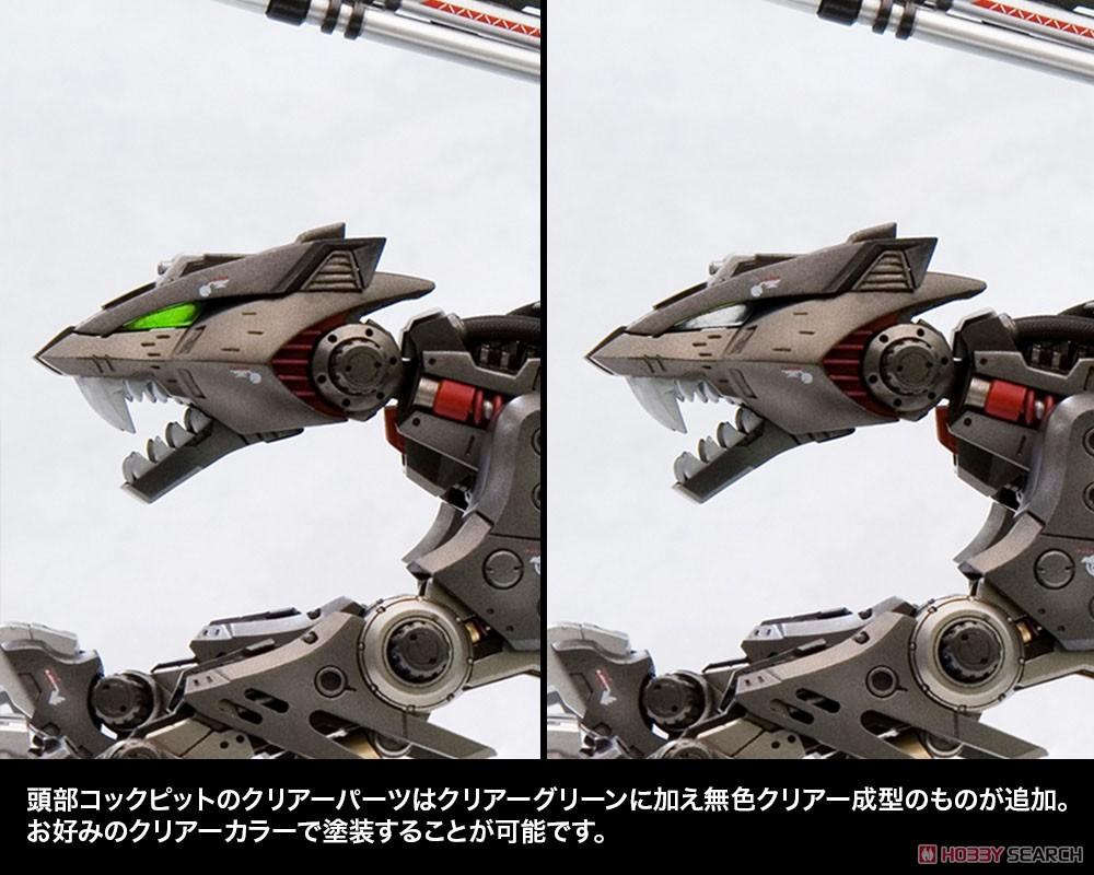 【再販】HMM『EZ-035 ライトニングサイクス マーキングプラスVer.』ゾイド 1/72 プラモデル-017