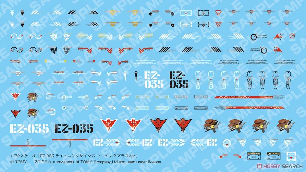【再販】HMM『EZ-035 ライトニングサイクス マーキングプラスVer.』ゾイド 1/72 プラモデル-018