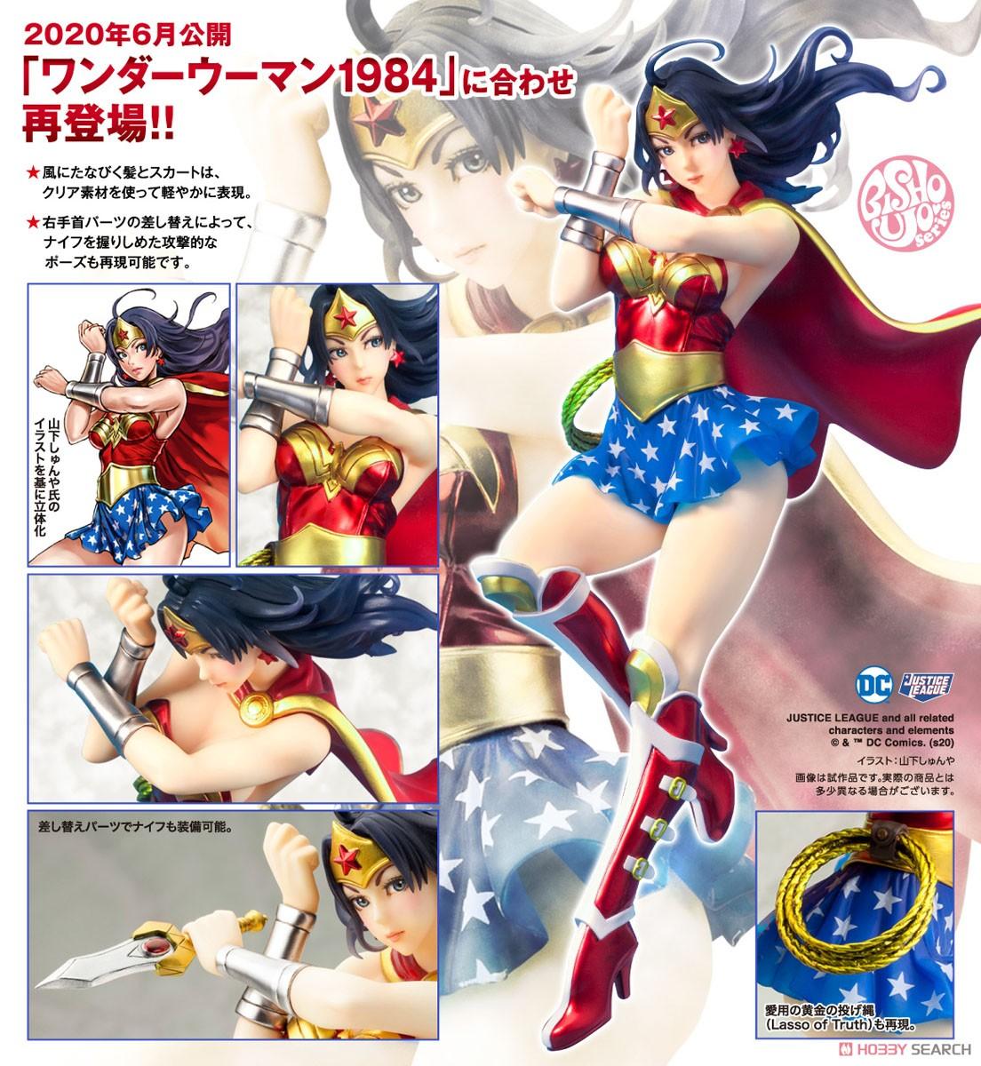 【再販】DC COMICS美少女『アーマード ワンダーウーマン 2nd Edition』DC UNIVERSE 1/7 完成品フィギュア-012