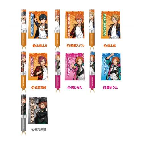 【Dbox】あんスタ『あんさんぶるスターズ!! ルミエルペンライト Dbox』7個入りBOX