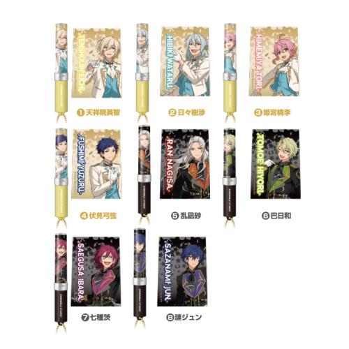【Ebox】あんスタ『あんさんぶるスターズ!! ルミエルペンライト Ebox』8個入りBOX