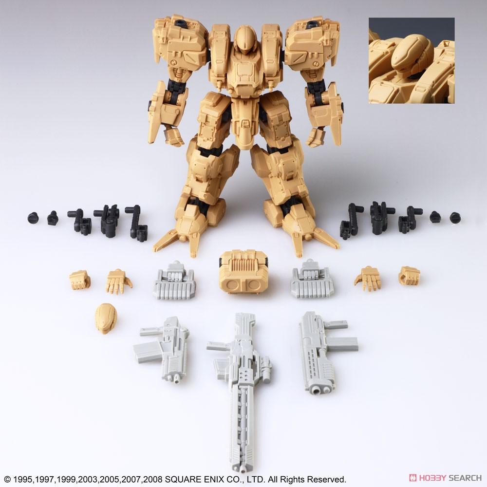 フロントミッション『ストラクチャーアーツ Vol.1』1/72 プラモデル 全4種BOX-005