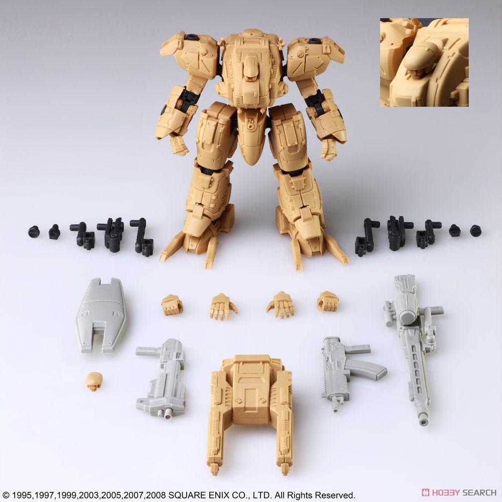 フロントミッション『ストラクチャーアーツ Vol.1』1/72 プラモデル 全4種BOX-010