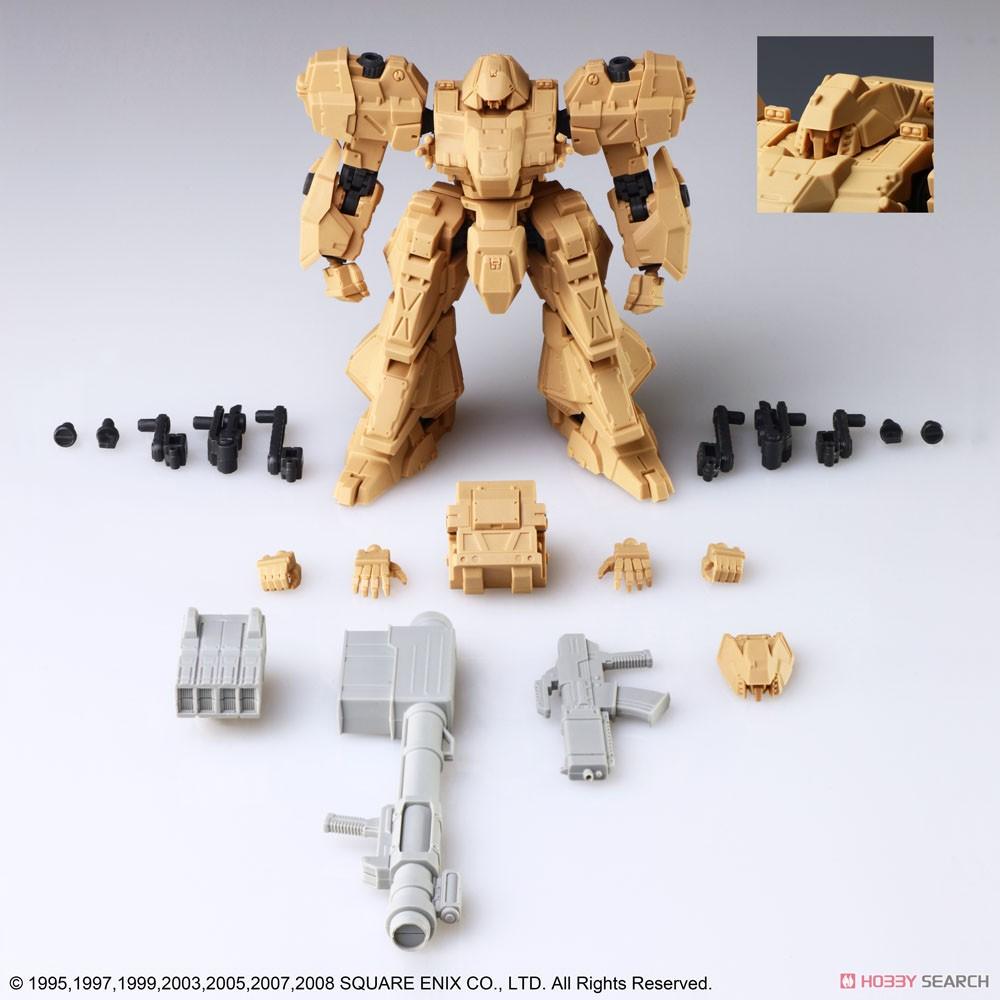 フロントミッション『ストラクチャーアーツ Vol.1』1/72 プラモデル 全4種BOX-015