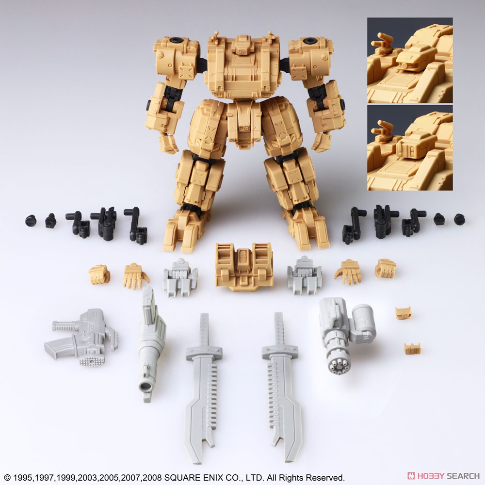 フロントミッション『ストラクチャーアーツ Vol.1』1/72 プラモデル 全4種BOX-020
