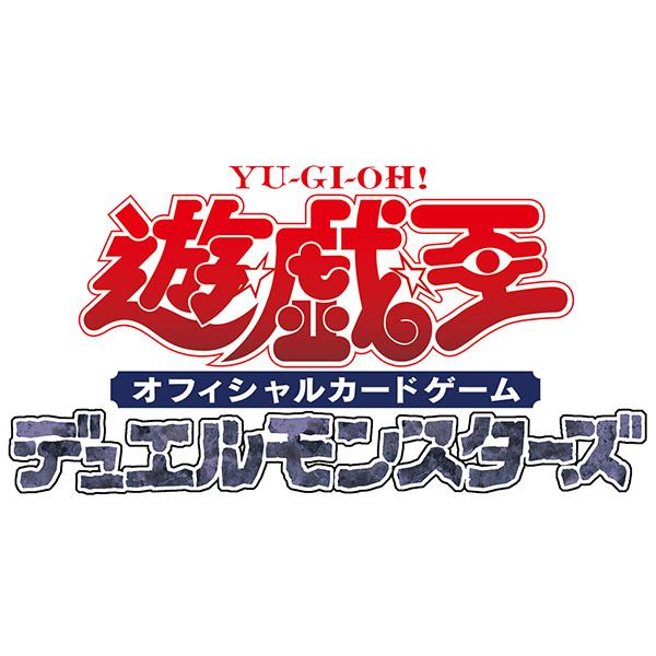 遊戯王OCG デュエルモンスターズ『デッキビルドパック ジェネシス・インパクターズ』BOX