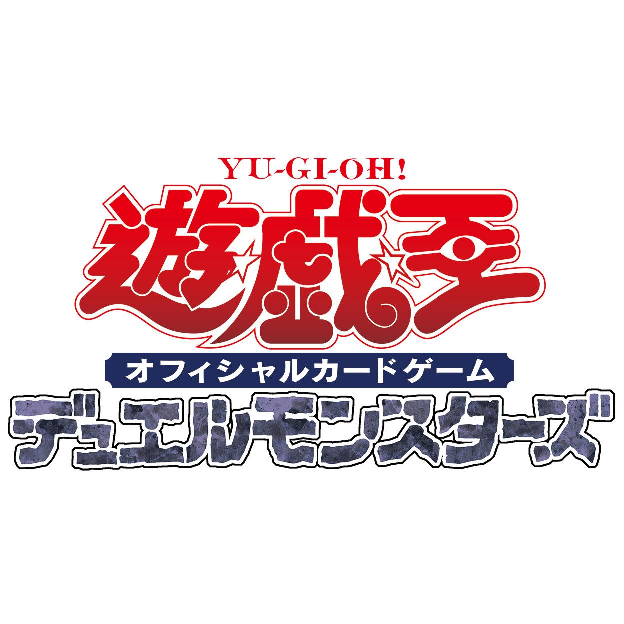遊戯王OCG デュエルモンスターズ『デッキビルドパック ジェネシス・インパクターズ』BOX-001