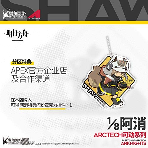 APEX ARCTECHシリーズ『ショウ』アークナイツ 1/8 可動フィギュア-012