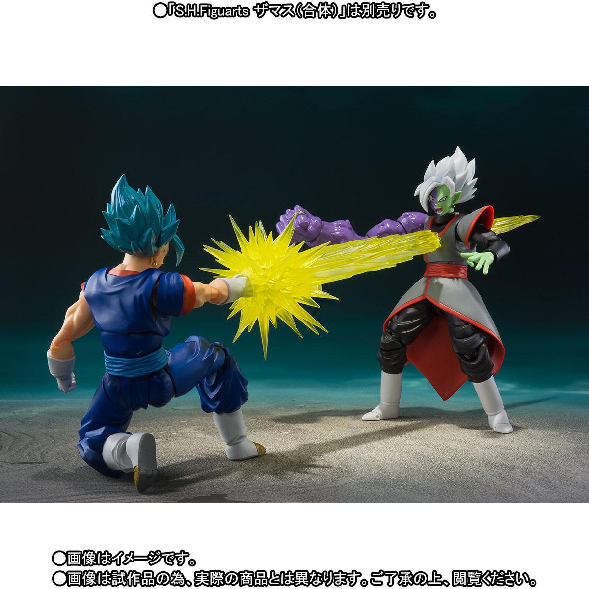 【限定販売】S.H.Figuarts『スーパーサイヤ人ゴッドスーパーサイヤ人ベジット-超-』ドラゴンボール超 可動フィギュア-008