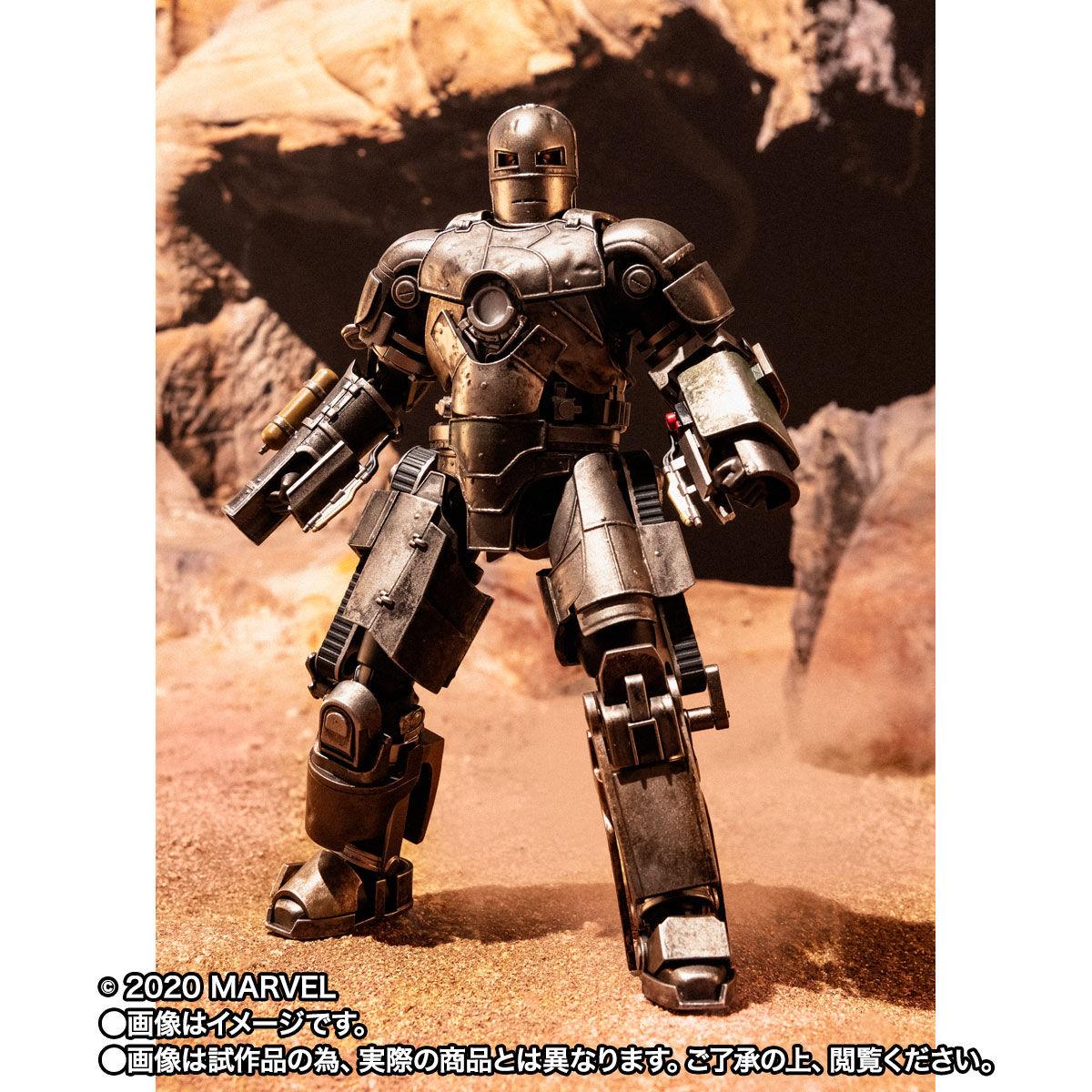 【限定販売】S.H.Figuarts『アイアンマン マーク1《Birth of Iron Man》EDITION』アイアンマン 可動フィギュア-008