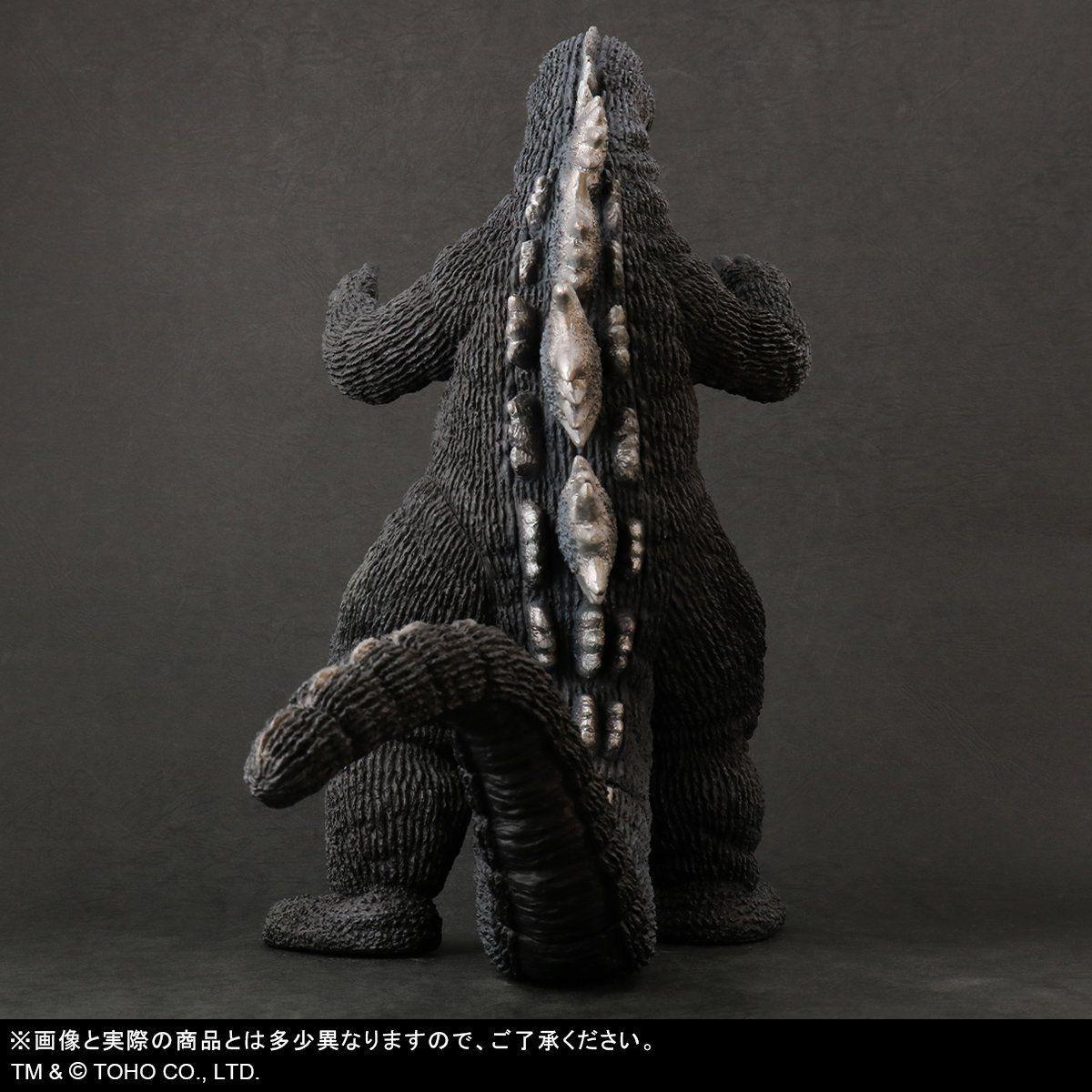 東宝30cmシリーズ『ゴジラ(1975)発光Ver.』メカゴジラの逆襲 完成品フィギュア-006
